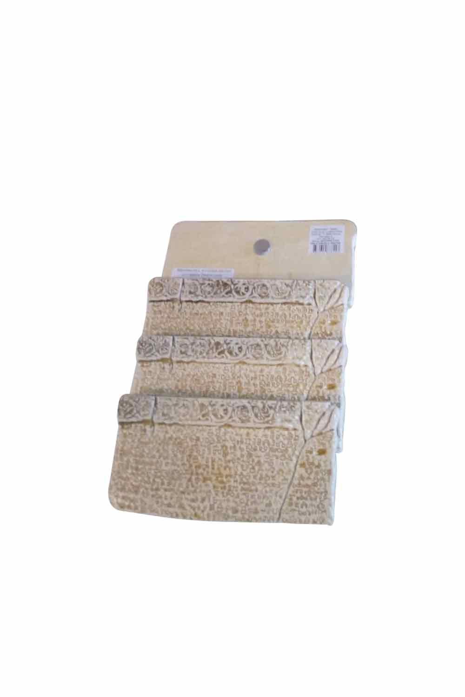 Magnet Baščanska ploča
